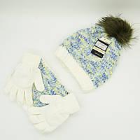 Шапка снуд перчатки Suve для 7-12 лет Зелёно-голубой TUR 51231 blue-green, КОД: 152808