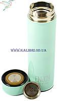Термос с ситечком 500 мл 6-465 салатовый, фото 3