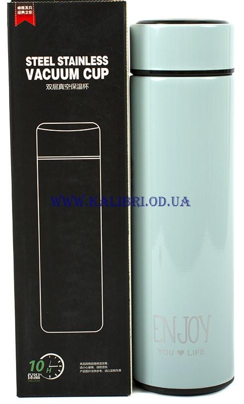 Термос с ситечком 500 мл 6-465 голубой