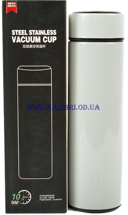 Термос з ситечком 500 мл 6-465 сірий