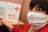 Як вберегтись від грипу та застуди. Для усієї сім'ї.