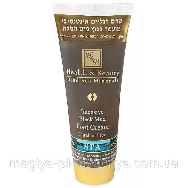 Health & Beauty Крем для ног с грязью Мертвого моря (200 мл), арт.043770
