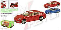 Машина металл 68245A (12шт/2) АВТОПРОМ,батар.,свет,звук,откр.двери,капот,багаж., в кор. 24,5*12,5*