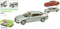 Машина металл 68248A (12шт/2)АВТОПРОМ,батар.,свет,звук,откр.двери,капот,багаж., в кор. 24,5*12,5*1