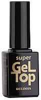 Верхнее покрытие лака для ногтей Super Gel Top