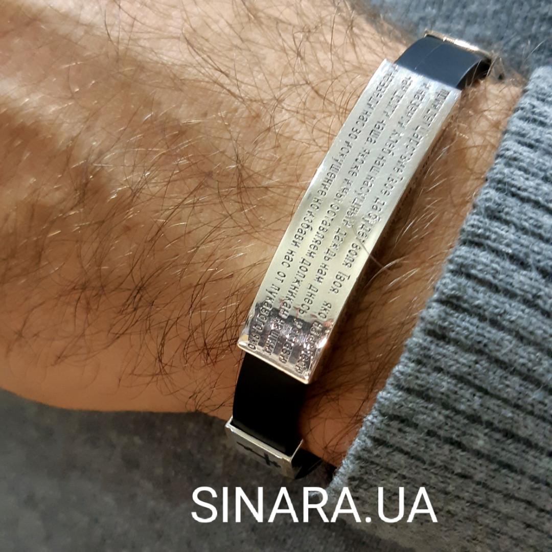 Мужской серебряный браслет с каучуком Отче Наш - Браслет с молитвой серебро 875 - Стильный мужской браслет