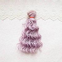 Волосы для Кукол Мокрые Кудри Трессы ЛАВАНДА 15 см