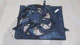 Дуффузор основного радиатора в сборе Kia Magentis 253802G000, фото 2