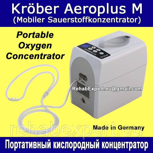 New Kröber Aeroplus M Portable Oxygen Портативный кислородный концентратор