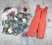 """Комбинезоны детские для девочки на зиму LeKris """"Пиксель"""", фото 1"""