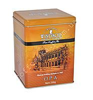 Чай Чёрный Windsor Opa 250 гр. ж/б.