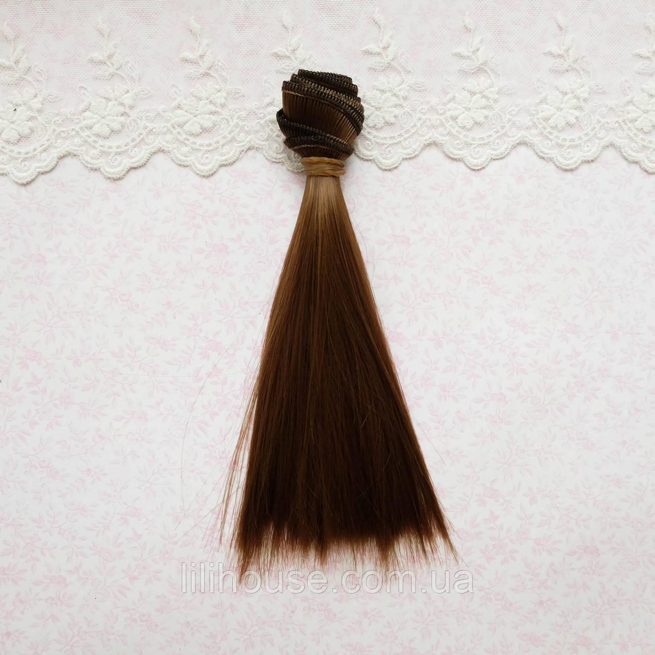 Волосы для кукол в трессах, светлый каштан шелк - 15 см