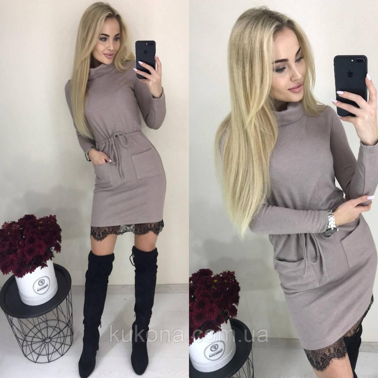 Платье ангоравое с кружевом