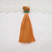 Волосы для Кукол Трессы Прямые Миндаль 15 см