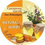 Паста для шугаринга мягкая мед, 250гр