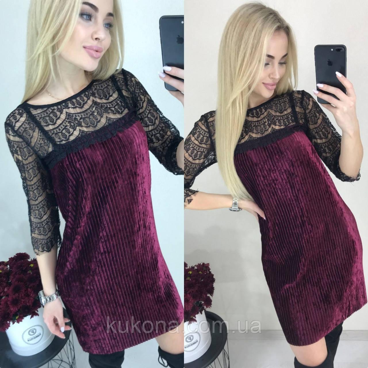 Платье бархат плиссированный