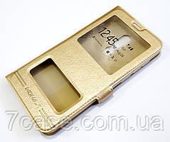 Чехол книжка с окошками momax для Meizu V8 золотой
