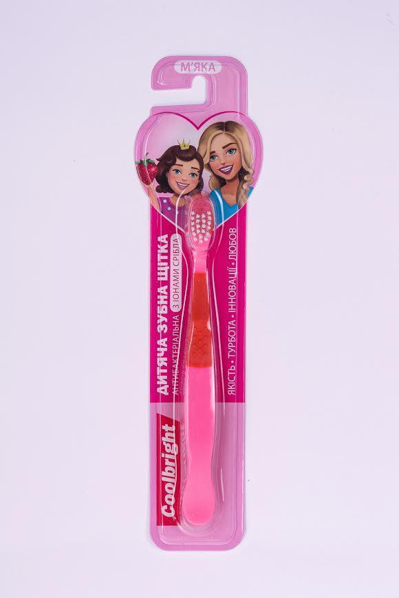 Детская зубная щетка CoollBright для девочек от 2 до 7 лет.