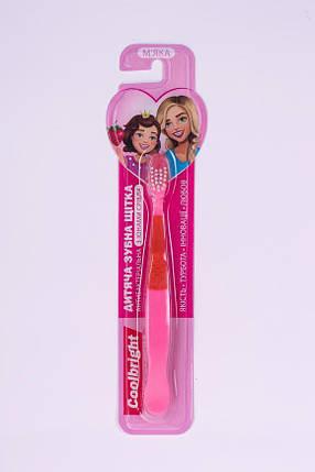 Детская зубная щетка CoollBright для девочек от 2 до 7 лет., фото 2