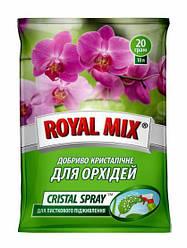 CRISTAL SPRAY для орхідей 100 г Garden Club