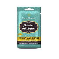 Увлажняющая Маска для волос c Маслом Арганы для поврежденных и окрашенных волос, Oriental Argana Compliment