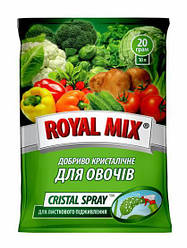 CRISTAL SPRAY для овощей 100 г Garden Club