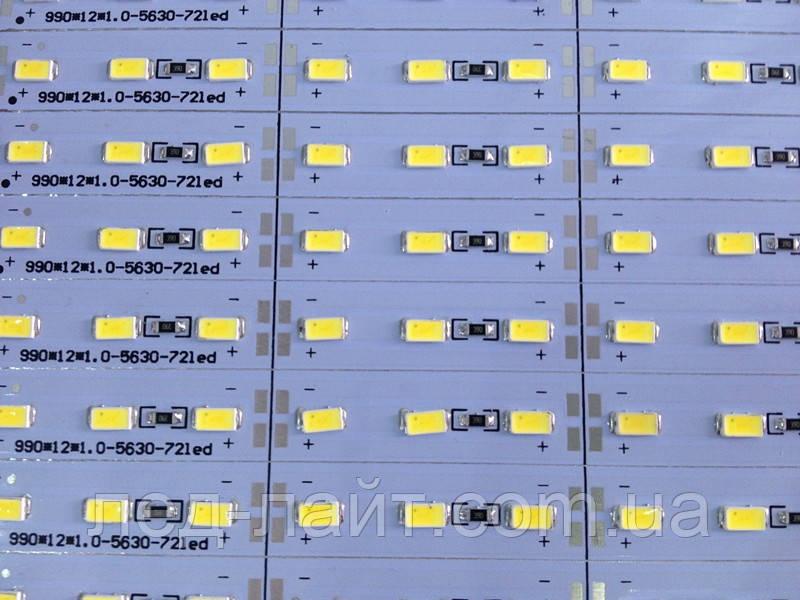 Светодиодная линейка 5630(72LED) 12В 15Вт 1400Лм