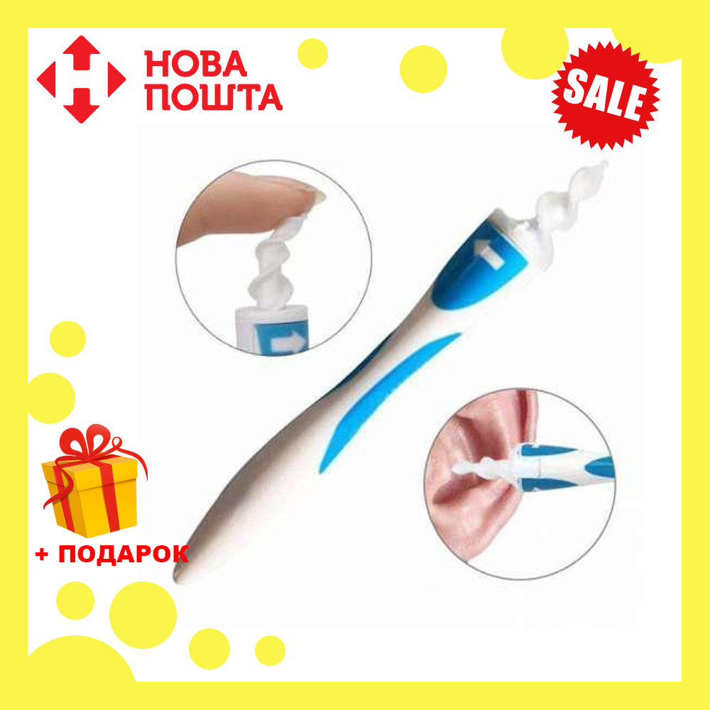 Прибор для чистки ушей Smart Swab / ушечистка / ухочистка , фото 1