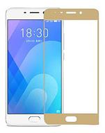 Защитное стекло для Meizu M6 Note (0.3 мм, 3D, с олеофобным покрытием) цвет золотой