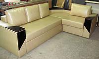 Угловой диван Модерн + бар, фото 1
