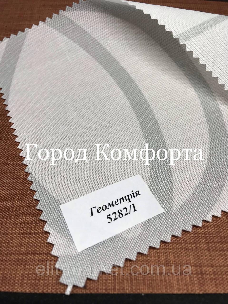 Жалюзі тканинні з візерунком