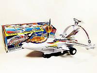 Самолетна батар.069