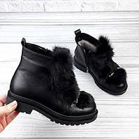 Женские ботинки зимние натуральная кожа и мех черные 0083КОМ