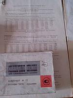 СТАНДАРТНЫЕ ОБРАЗЦЫ ПРЕДПРИЯТИЯ (СОП) ДЛЯ СПЕКТРАЛЬНОГО АНАЛИЗА с сопроводительной документацией от 2015 г., фото 1