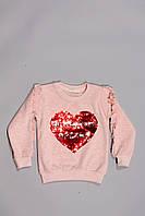 Кофточка для девочек Breeze (98-128), фото 1