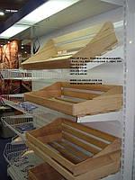 Полки для хлеба. Стеллажи для хлеба. Оборудование для магазина. Торговое оборудование.