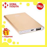 Павербанк Супер тонкий! Power Bank Xiaomi Mi Slim 12000 mAh (золотой)
