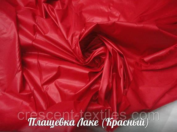 Плащевка Лаке (Красный), фото 2