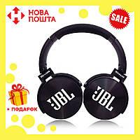 Наушники беспроводные JBL 650 (Черные)