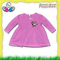 Платье для девочки Синичка, фото 1