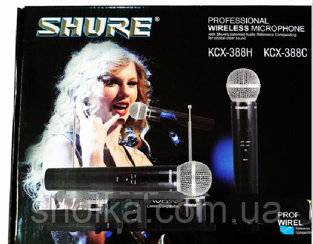 Микрофон Shure kxs-388C