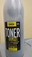 Тонер KONICA-MINOLTA Bizhub 164/185/215 TN-116/118 (280г) бутль IPS®