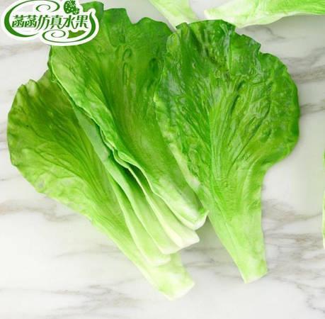 Искусственные листья салата 10шт бутафория муляж овощи имитация зелень, фото 2