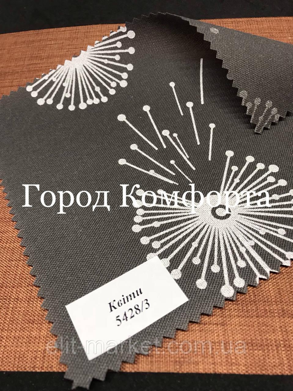 Рулонные шторы Квіти одуванчики темно серый