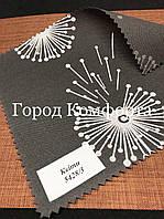Рулонні штори Квіти кульбаби темно сірий, фото 1