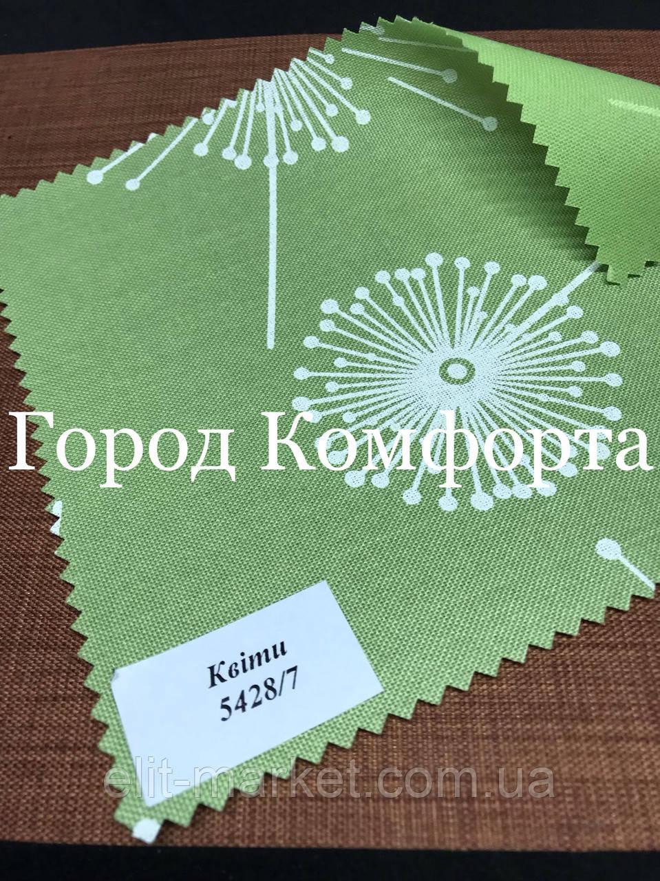 Рулонные шторы Квіти одуванчики зеленые