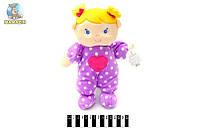 Кукла мягкая в комбинезоне