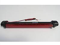 Автомобильный дополнительный стоп сигнал 51004