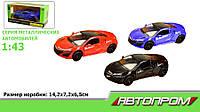 "Машина металл 67346 (96шт/2) ""АВТОПРОМ"",Honda Acura NSX,откр.двери,в кор. 14,2*7,2*6,5см"