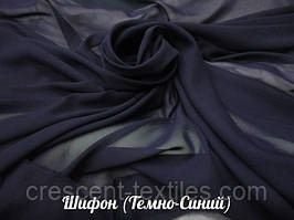 Шифон (Темно-Синий)